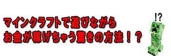 マイクラLP.jpg